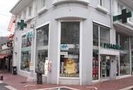 Pharmacie de la Côte d'Opale