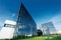 Palais des congrès