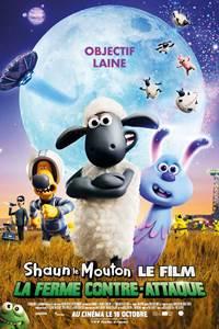 """Cinéma """"Shaun le mouton"""""""