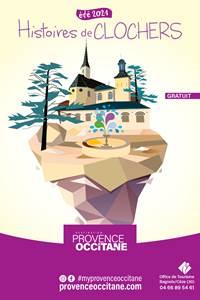 Histoires de Clochers à Aiguèze : Un arbre dans la ville